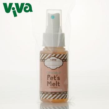 ペットのための乳酸菌生産物質 かけるだけの菌活 ペッツメルト 乳酸菌生産物質》 お得セット 《ペット用 優先配送 55mL