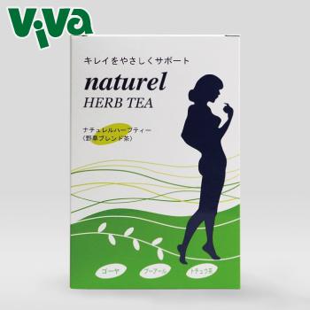 野草ブレンド茶 ナチュレルハーブティー 2.9g×30袋 送料無料でお届けします 人気ブランド