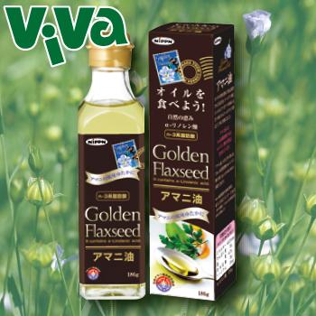 食べるオイルで健康ライフを 高品質 日本製粉 高い素材 アマニ油 186g 亜麻仁 《あまに オメガ3》