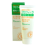 プロポリス配合 日本未発売 歯周炎予防のための薬用ハミガキ プロフィーラ 薬用ハミガキ 100g 25%OFF 高品質プロポリス配合 歯周炎予防