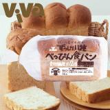 べっぴんパンシリーズ 2020モデル 2020秋冬新作 食パン トランス脂肪酸ゼロ 素材100%植物性 ずっしり11種 小麦ふすま 米ぬか 豆乳 1斤 べっぴん
