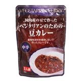 動物性原料不使用 通常便なら送料無料 桜井食品 ベジタリアンのための豆カレー レトルト 200g 一部予約 中辛 1人前