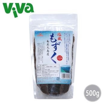 奄美大島産もずく フコイダン豊富 食べる分だけ塩抜き まるも 500g 塩蔵もずく 年中無休 メイルオーダー 奄美大島産