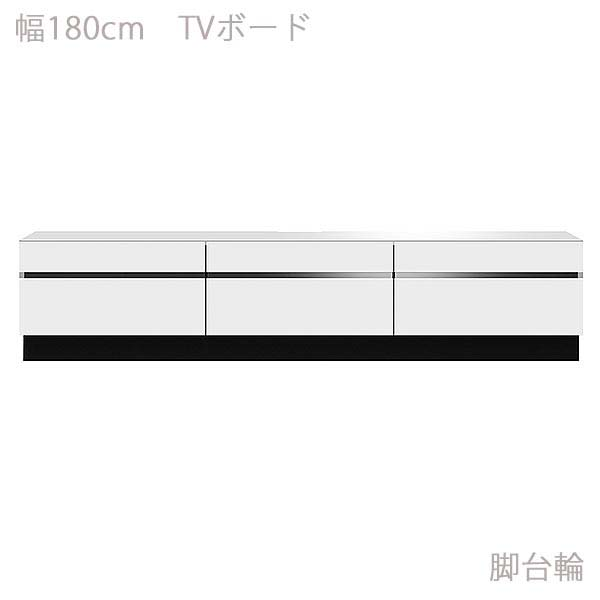 テレビボード ホワイト色 幅180 奥行41 高さ38 台輪脚 ブラック ローボード TVボード 電波透過 引出し シンプル 収納家具 リビング収納 アニマ ANM-180AWT ANIMA MKマエダ 開梱設置 送料無料 ヴィヴェンティエ
