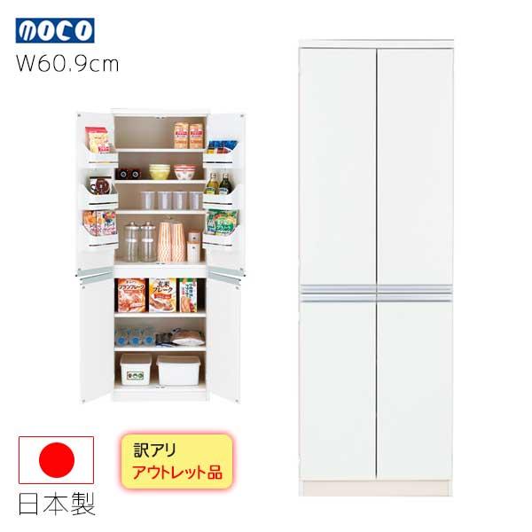 キッチンストッカー ホワイト色 幅60.9 奥行44.7 高さ180 棚板可動式 扉収納 キャビネット 食品収納庫 食器棚 完成品 日本製 フナモコ FSW-605 送料無料 開梱設置サービス ヴィヴェンティエ