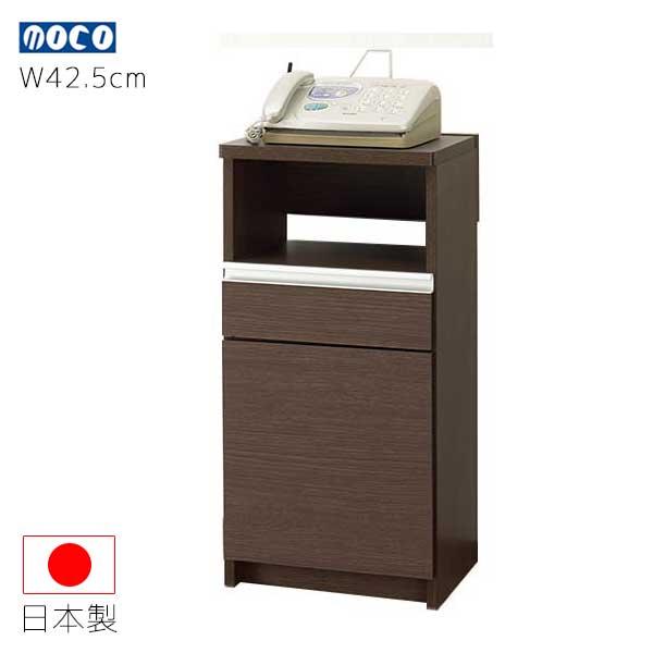 ファックス台 ブラウン色 幅42.5 奥行33.7 高さ85 ファックスカウンター FAX台 TEL台 モデム収納 ルーター収納 シンプル ナチュラル デザイン 完成品 日本製 フナモコ FXR-425 家具 収納家具 インテリア 送料無料 ヴィヴェンティエ