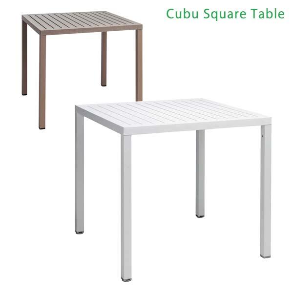 ポリプロピレン製 アルミ脚 NAR-T07 高さ75 送料無料 正方形 キューブ 奥行80 ヴィヴェンティエ 幅80 カラー2色 ガーデンテーブル 組立品 ガーデンファニチャー