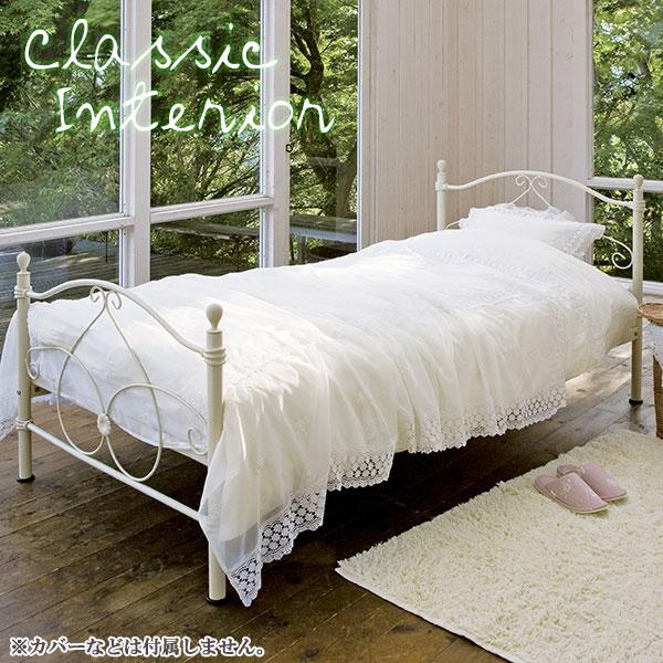 シングルベッド カラー3色 マット付 幅103 奥行45 高さ206 アイアン家具 パイプベッド お姫様ベッド 姫系 シンプル ナチュラル デザイン 北欧テイスト 雑貨 RB-B5020G 送料無料 ヴィヴェンティエ