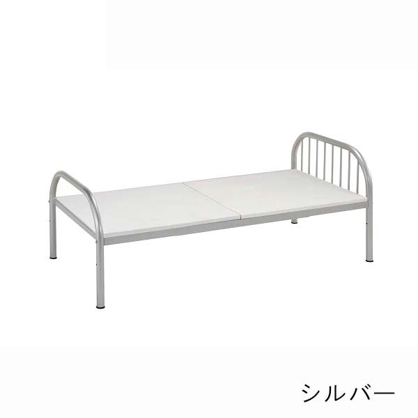 シングルベッド 幅99.6 奥行207.2 高さ78cm シルバー 業務 パイプベッド シンプル ナチュラル デザイン 北欧テイスト 雑貨 RB-B5288 セール 送料無料 ヴィヴェンティエ