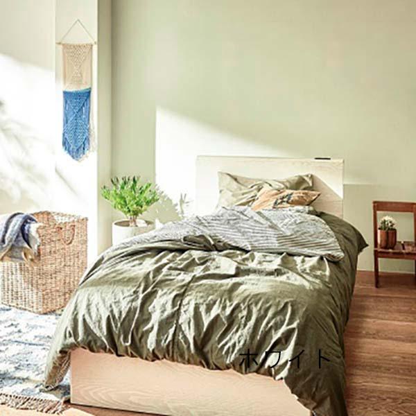 シングルベッド 木製ベッド 幅100.2 奥行210 高さ81.4cm ホワイト 2口コンセント付 シンプル ナチュラル デザイン 北欧テイスト 雑貨 RB-B6502 セール 送料無料 ヴィヴェンティエ