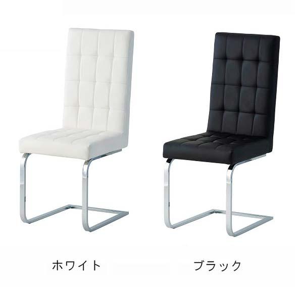 ダイニングチェア カラー2色 幅44.5cm 奥行60cm 高さ99cm ホワイト ブラック クロームメッキ 合成皮革 チェア 椅子 RD-C1030-1 インテリア 家具 雑貨 送料無料 ヴィヴェンティエ