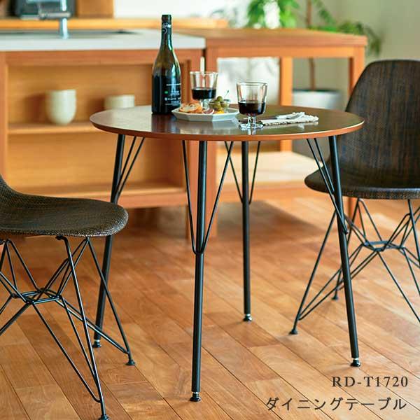 ダイニングテーブル 幅80cm 奥行80cm 高さ70cm ブラウン シンプル RD-T1720 スチール脚 食卓テーブル 円形 丸 インテリア 送料無料 ヴィヴェンティエ