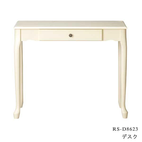 デスク 幅90 奥行45 高さ73.5 ホワイト 姫系家具 猫脚 シンプル ナチュラル デザイン 雑貨 RS-D8623 セール 送料無料 ヴィヴェンティエ