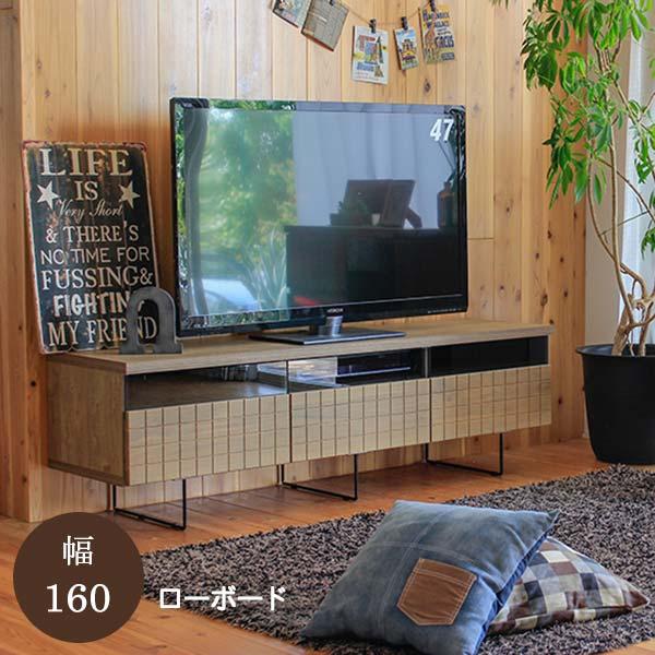 テレビボード 幅160 奥行43 高さ48.5 オーク無垢材 スチール脚 黒ガラス レール付引出 ローボード 木製 リビングボード ヴィンテージ デザイン 格子 グリッド GRID トーマ TOHMA 日本製 送料無料 ヴィヴェンティエ