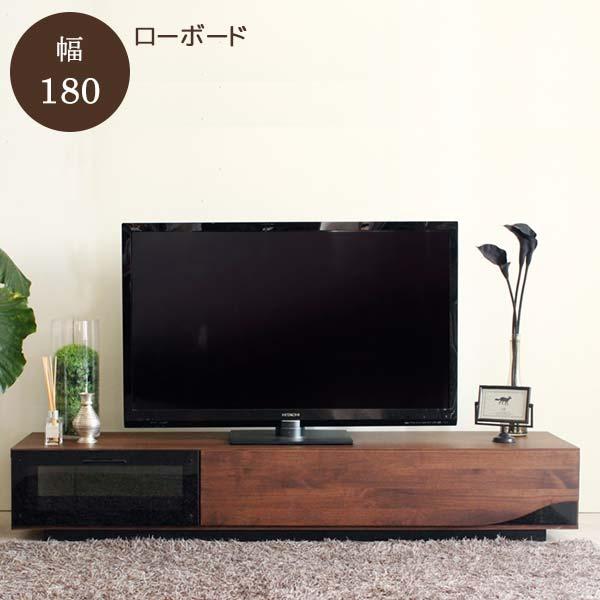 テレビボード ブラウン色 幅180 奥行42 高さ30 アルダー材 TVボード テレビ台 ローボード リビングボード AV収納 クアトロ QT トーマ TOHMA 送料無料 ヴィヴェンティエ