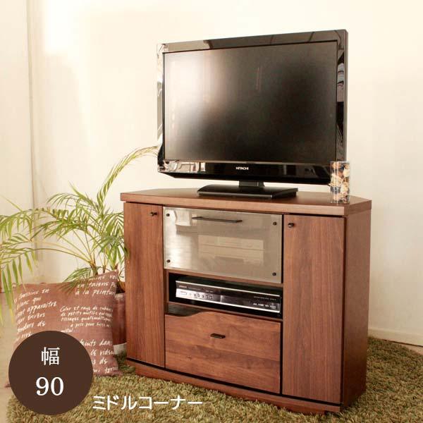 コーナーテレビボード 幅90 奥行44.5 高さ70 アルダー無垢材 ミドルボード TVボード テレビ台 リビングボード AV収納 クアトロ QT トーマ TOHMA 送料無料 ヴィヴェンティエ