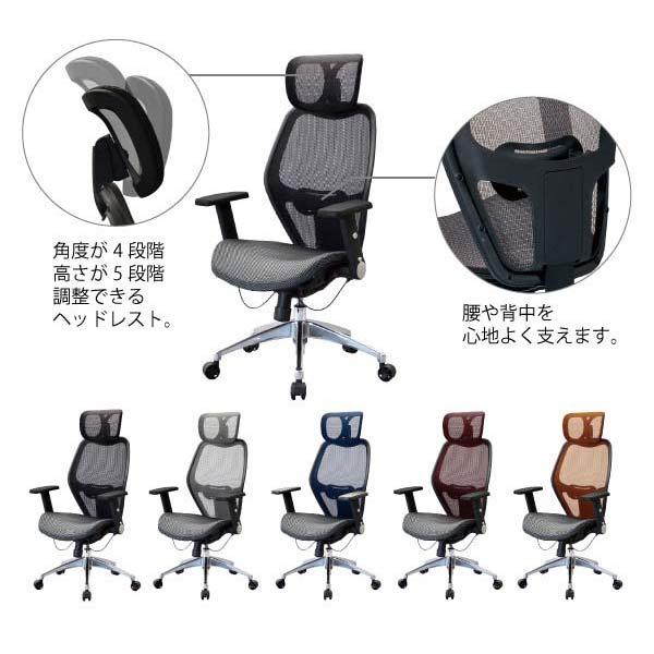 オフィスチェア メッシュ JG7 オフィスチェア リクライニング コイズミ KOIZUMI 組立式 インテリア 家具 雑貨 セール 送料無料 ヴィヴェンティエ