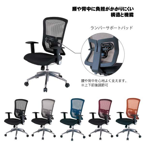 オフィスチェア メッシュ JG5 オフィスチェア リクライニング コイズミ KOIZUMI 組立式 インテリア 家具 雑貨 セール 送料無料 ヴィヴェンティエ