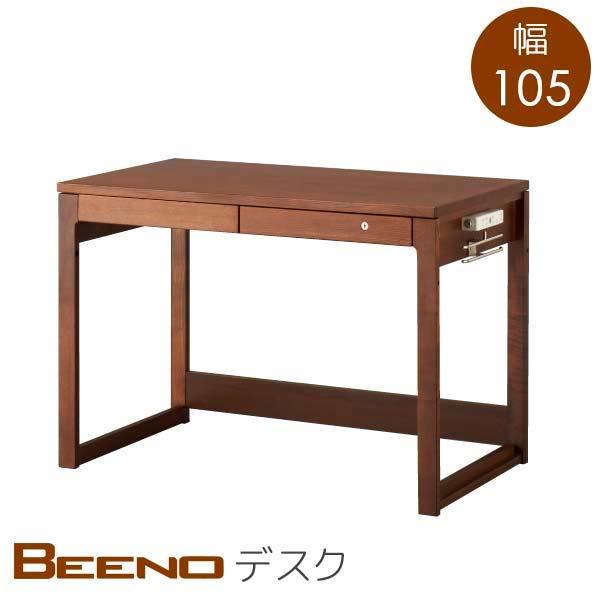 デスク 幅105 奥行60 高さ73 ブラウン色 BDD-172 WT ナラ材 木製 机 引出し付き 学習机 リビング 書斎 シンプル ベーシック ビーノ BEENO コイズミ KOIZUMI 送料無料 ヴィヴェンティエ