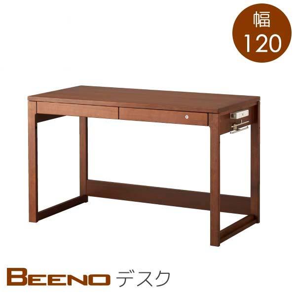 デスク 幅120 奥行60 高さ73 ブラウン色 BDD-173 WT ナラ材 木製 机 引出し付き 学習机 リビング 書斎 シンプル ベーシック ビーノ BEENO コイズミ KOIZUMI 送料無料 ヴィヴェンティエ