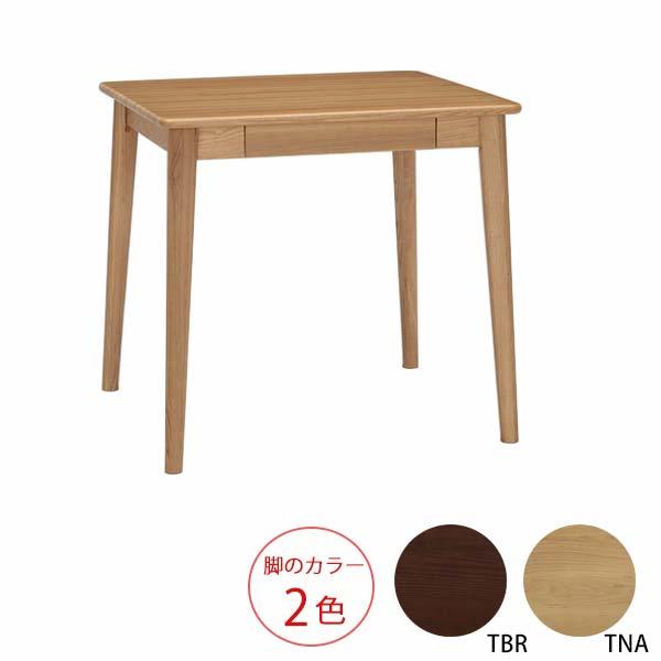 テーブル DT-70398 ブラウン色 ナチュラル色 2色 天然木 アッシュ材 幅75cm ダイニングテーブル SERAI サライ ミキモク 北欧テイスト ナチュラル シンプル インテリア 家具 雑貨 送料無料 ヴィヴェンティエ
