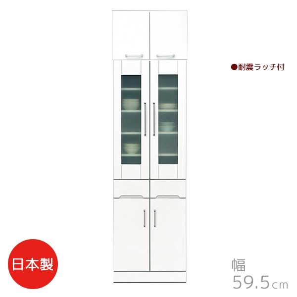 上置付ダイニングボード ホワイト色 幅59.5 奥行44.5 高さ219.5 日本製 ガラス戸 棚板可動式 箱組引出 食器棚 シンプル キッチン収納 台所収納 クリスタル インテリア 家具 送料無料 ヴィヴェンティエ