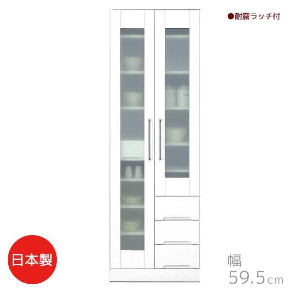 マルチボード ホワイト色 幅59.5 奥行44.5 高さ180 日本製 ガラス戸 棚板可動式 箱組引出 ダイニングボード 食器棚 シンプル キッチン収納 台所収納 クリスタル インテリア 家具 送料無料 ヴィヴェンティエ