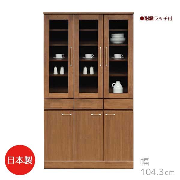 ダイニングボード ブラウン色 幅104.3 奥行45.5 高さ182 日本製 棚板可動式 箱組引出 食器棚 シンプル キッチン収納 台所収納 モーリス インテリア 家具 送料無料 ヴィヴェンティエ