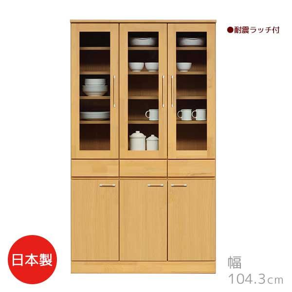 ダイニングボード ナチュラル色 幅104.3 奥行45.5 高さ182 日本製 棚板可動式 箱組引出 食器棚 シンプル キッチン収納 台所収納 モーリス インテリア 家具 送料無料 ヴィヴェンティエ