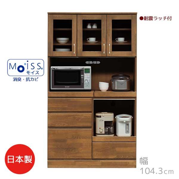 レンジボード ブラウン色 幅104.3 奥行45.5 高さ182 日本製 棚板可動式 箱組引出 レンジ台 食器棚 シンプル キッチン収納 台所収納 モーリス インテリア 家具 送料無料 ヴィヴェンティエ