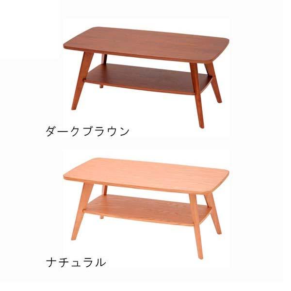 リビングテーブル カラー2色 幅90 高さ40 長方形テーブル 棚付 天然木 ローテーブル センターテーブル シンプル デザイン ナチュラル あずま工芸 クレープ WLT2130-6 北欧テイスト インテリア 送料無料 ヴィヴェンティエ