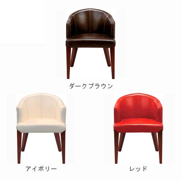 ダイニングチェア カラー3色 幅55cm 奥行53cm 高さ72cm 天然木 バーチ材 レッド ダークブラウン アイボリー チェア 木製 椅子 HOC-55 RD DBR IV インテリア 家具 雑貨 送料無料 ヴィヴェンティエ