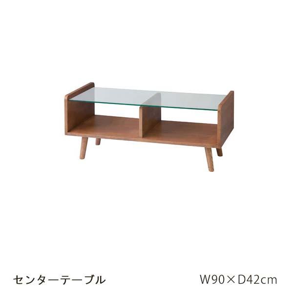 センターテーブル 幅90cm 奥行42cm 高さ38cm 天然木 アッシュ材 ガラステーブル 棚付きテーブル リビングテーブル コーヒーテーブル Fleck フレック CL-331BR インテリア 家具 雑貨 セール 送料無料 ヴィヴェンティエ