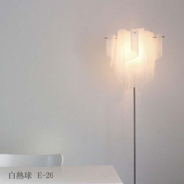フロアランプ 白熱球 直径37 高さ162cm 2色 ホワイト アイス LF4200 オーロラ ドレープ Auro アウロ DI CLASSE ディクラッセ 送料無料 ヴィヴェンティエ