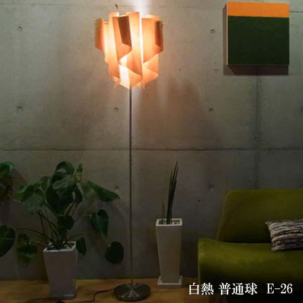 フロアランプ ヒノキ 白熱球 直径37 高さ162cm LF4200WO オーロラ ドレープ Auro-wood アウロ ウッド DI CLASSE ディクラッセ 送料無料 ヴィヴェンティエ