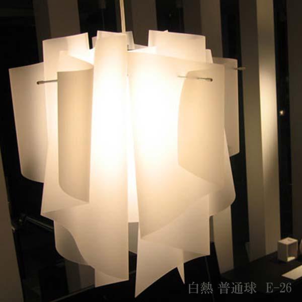ペンダントライト 白熱球 直径37 高さ41cm 2色 ホワイト アイス LP2049 オーロラ ドレープ Auro M アウロ M エム DI CLASSE ディクラッセ 送料無料 ヴィヴェンティエ