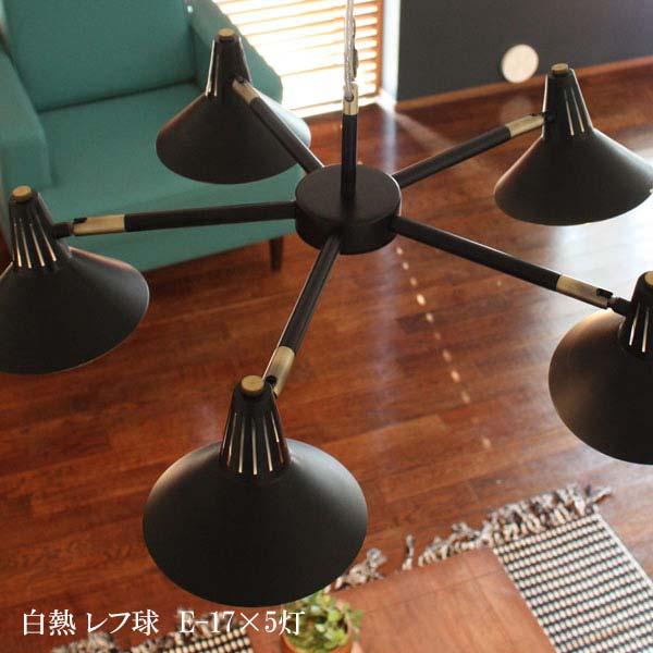 ペンダントライト 5灯式ランプ 2色 ホワイト ブラック 白熱 レフ球 幅70 奥行70 高さ20cm LP3099 真鍮 アンティーク調 デザイン Regulus レグルス DI CLASSE ディクラッセ 送料無料 ヴィヴェンティエ