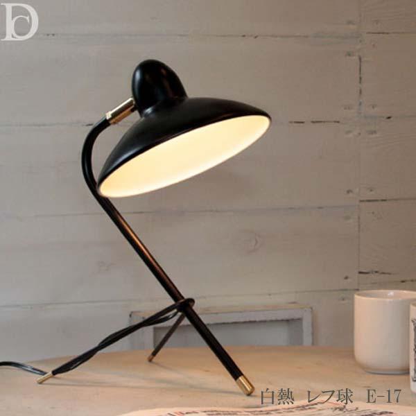 テーブルランプ 白熱レフ球 2色 LT3686BK ブラック LT3686WH ホワイト 幅24 奥行21 高さ36cm アルル地方帽子 デザイン テーブルライト Arles アルル DI CLASSE ディクラッセ 送料無料 ヴィヴェンティエ