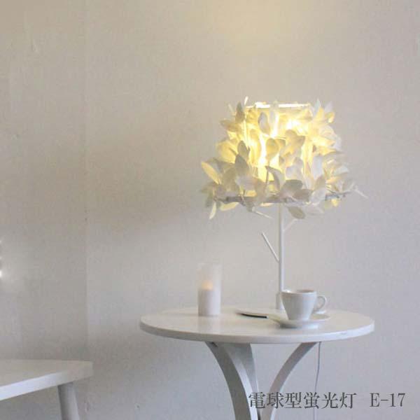 テーブルランプ 電球型蛍光灯 葉っぱ デザイン 直径25 高さ42cm LT3695WH ガラスシェード Paper-Foresti ペーパーフォレスティ DI CLASSE ディクラッセ 送料無料 ヴィヴェンティエ