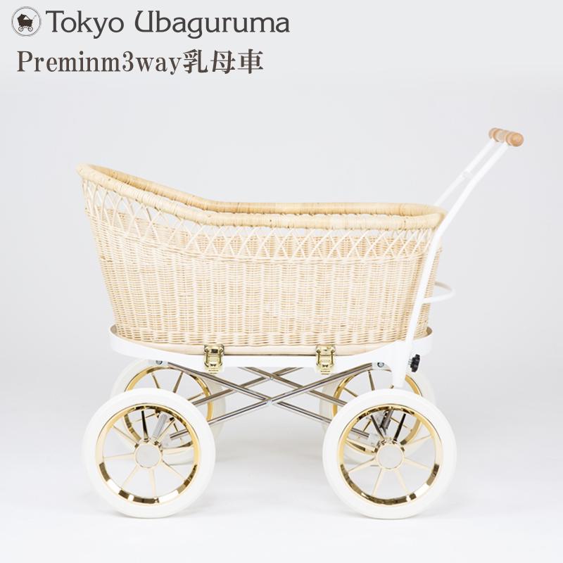 乳母車 東京乳母車 プスプス スタンダード 二人乗り 室内使い ベビーカー バスケット かご 双子用 室内用 男の子 女の子 出産祝い プレゼント