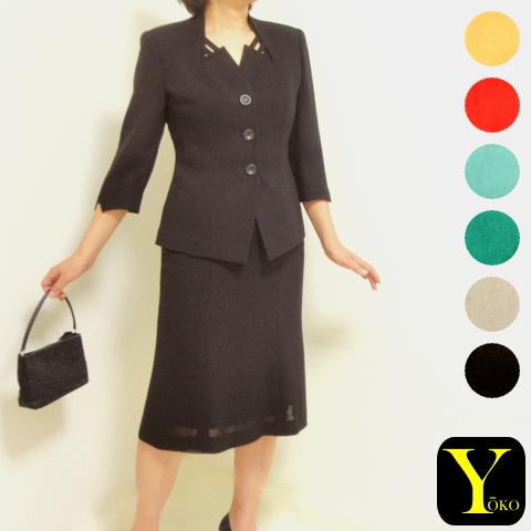 さらに!お買い得価格になりました!【送料無料】涼感美人スーツ!立体的な胸元カットが魅力的♪選べるセミフレアスカート・ロングタイトスカートスーツカード分割