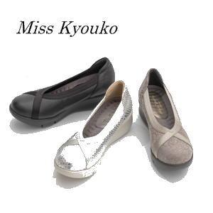 ◆【Miss Kyouko】ミスキョウコ 4E厚底クロスストレッチパンプス 12146(8806)日本製 靴 レディース 婦人靴●送料無料