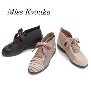 【Miss Kyouko】ミスキョウコ 4Eのびのびリボンコンフォートシューズ 12153(812-1)日本製  靴 レディース 婦人靴●送料無料