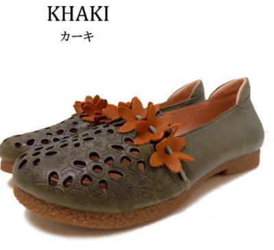 Hina Green Label フラワーカッティング フラットシューズ  靴 レディース 婦人靴●送料無料