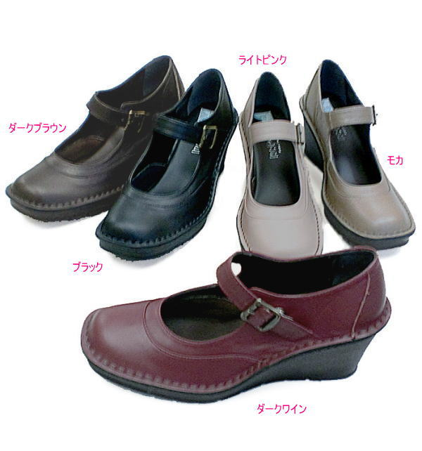 In Cholje(インコルジェ) 足に優しい靴 厚底ウェッジ 甲バンドシューズ(2006)靴 レディース 婦人靴●送料無料