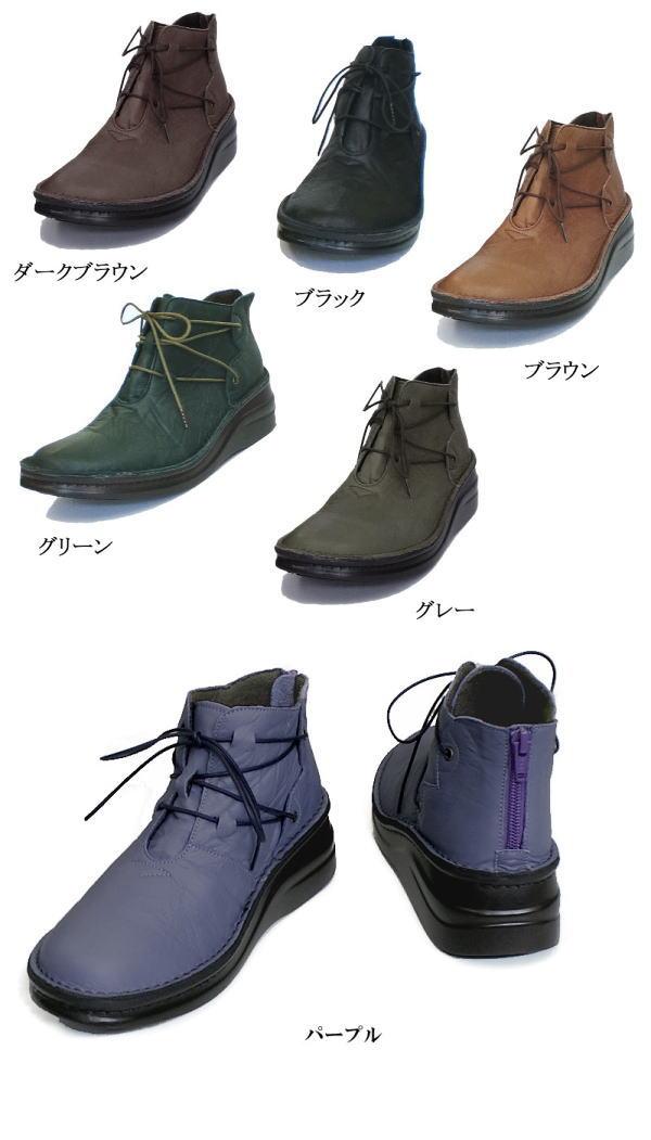 In Cholje(インコルジェ) 足に優しい靴 レースアップ ソフトブーティー (8308)【楽々快適サポートインソール】 靴 レディース 婦人靴●送料無料