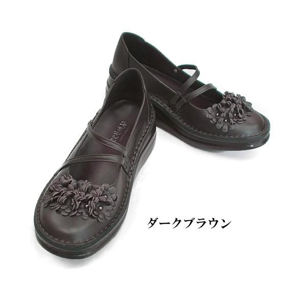 In Cholje(インコルジェ) 足に優しい靴 フラワーモチーフパンプス (2666S)日本製  靴 レディース 婦人靴●送料無料