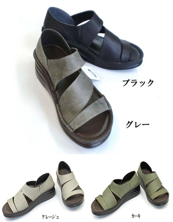 In Cholje (インコルジェ) 足に優しい靴 サイドゴア オープントゥ コンフォートシューズ(4029)  【楽々快適サポートインソール】靴 レディース●婦人靴