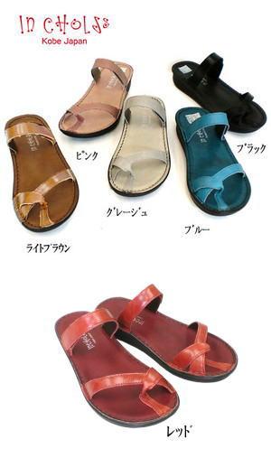 In Cholje(インコルジェ) 足に優しい靴 本革 フラット・トングサンダル(8825)【楽々コンフォートソール】 靴 レディース●婦人靴