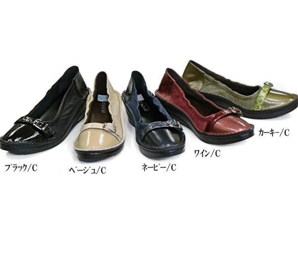In Cholje(インコルジェ) 足に優しい靴 エナメルコンビバレーシューズ(3229) 靴 レディース 婦人靴●送料無料